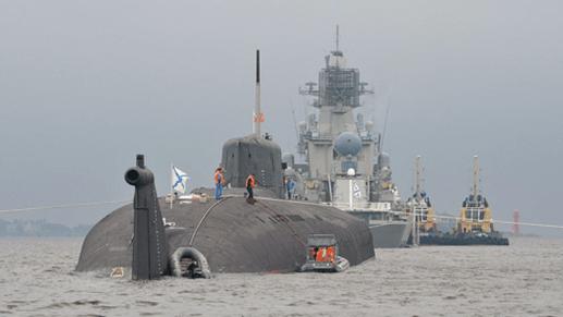 The Russian Belgorod Sub